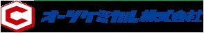 オーツケミカル株式会社